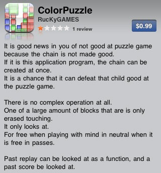 ColorPuzzleDesc
