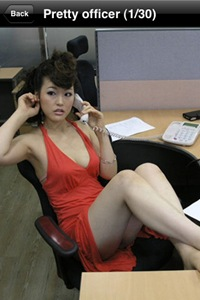 OfficeGirls2
