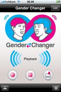 Changer1
