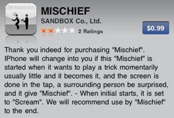 MischiefDesc
