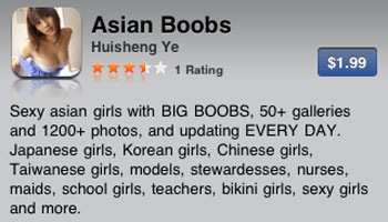 Asian-Boobs-Title