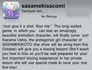 sasamekisscomi-titleFINAL