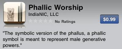 Phallic-Worship-Title