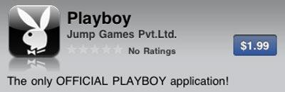 Playboy-Title