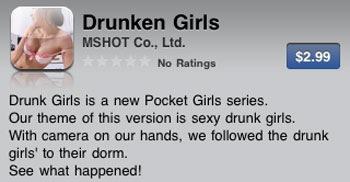 Drunken-Girls-Title
