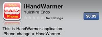 iHandwarmer-Title