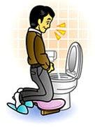 Pee-Stool-2