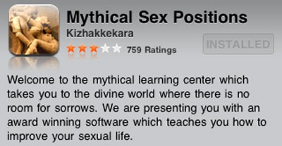 mythical-sex-positions-titl