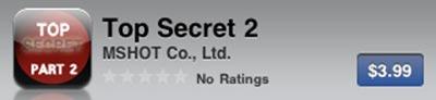 Top-Secret-2