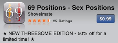 69-positions-title