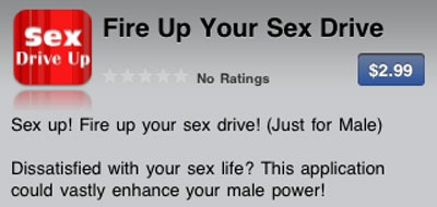 Sex-Drive-title