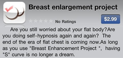 Breast-Enlargement-Title