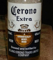 cerona-beer