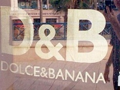 dolce-and-banana
