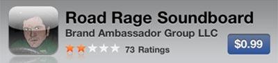 road-rage-soundboard