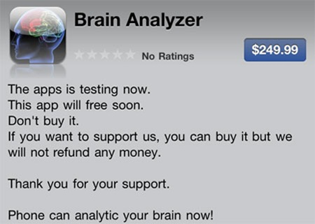 brain-analyzer-iphone-app