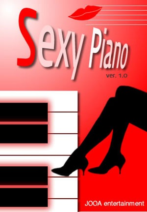 sexy-piano-iphone-2